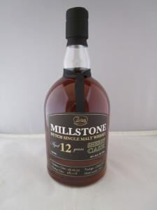 millstone-12-years